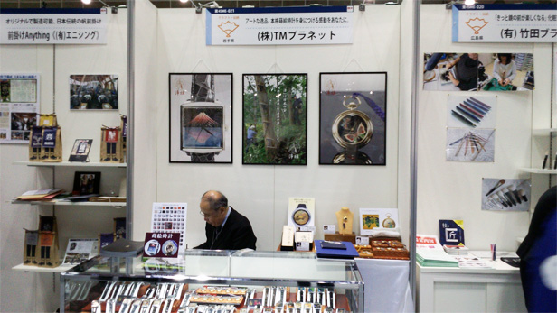 85th Tokyo International Gift Show