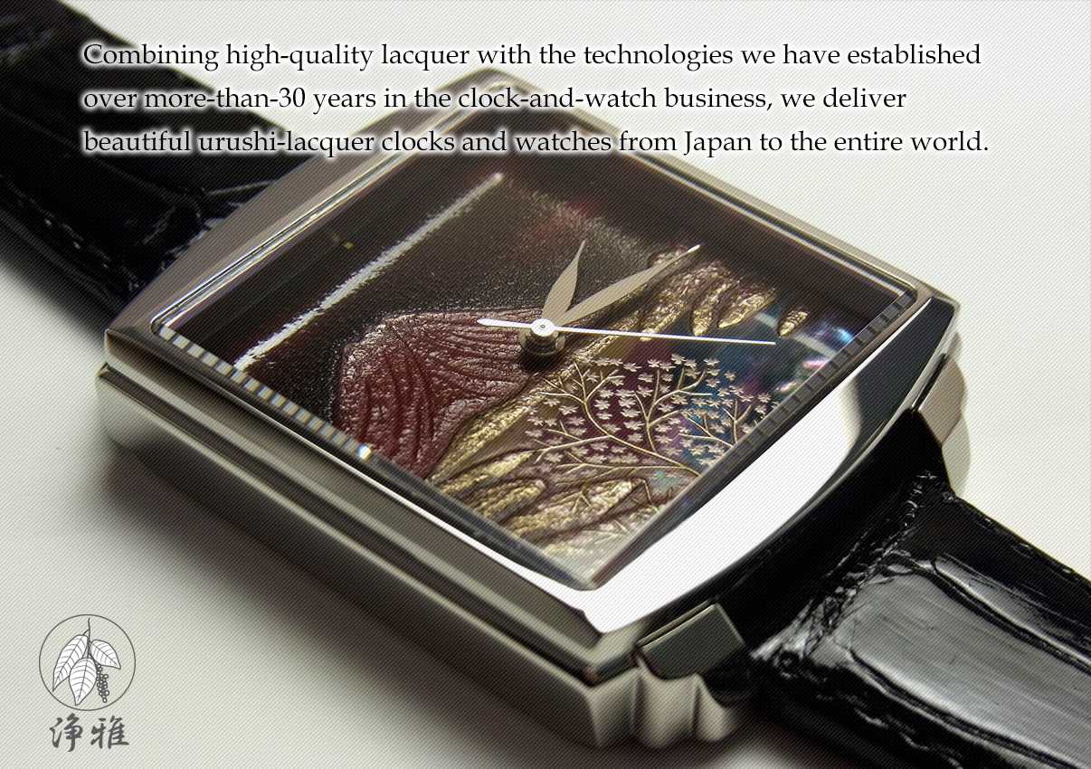 Combining high-quality lacquer with the technologies we have established over more-than-30 years in the clock-and-watch business, we deliver beautiful urushi-lacquer clocks and watches from Japan to the entire world.